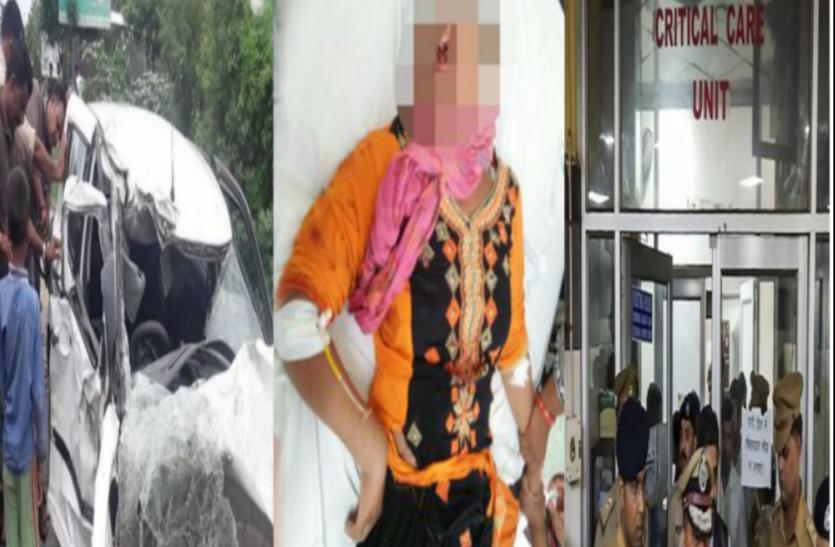उन्नाव मामले में ट्रामा सेंटर से आई बुरी खबर, वेंटीलेटर से हटाते ही बिगड़ी पीड़ित और वकील की हालत, दिल्ली ले जाने को पर डॉक्टरों ने कही ये बात