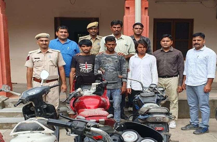 Vehicle Thief Gang-पुर्जे-पुर्जे कर बेच देते है चोरी की बाइक