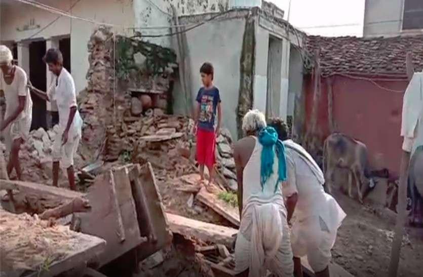 गरीब के आशियाने पर बारिश की मार, तेज धमाके के साथ गिरे दो मकान, ये देख दौड़ पड़े ग्रामीण