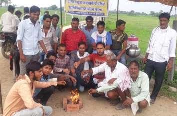 ग्रामीणों ने धरना स्थल पर सरकार की सदबुद्धि के लिए किया यज्ञ