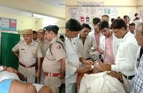 बूंदी कोर्ट के सुरक्षा गार्ड कक्ष में रायफल से चली गोली, दो गार्ड जख्मी