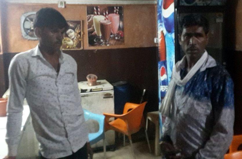 फिल्मी स्टाइल में दौड़े तस्कर, पुलिस ने हल्ला मचाकर दबोचा