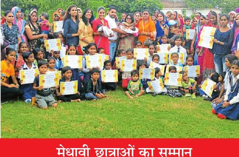 मेधावी छात्राओं का किया सम्मान