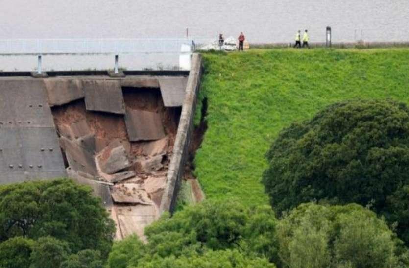 ब्रिटेन: 6,500 लोगों को शहर खाली करने का आदेश, बांध टूटने से मच सकती है भारी तबाही
