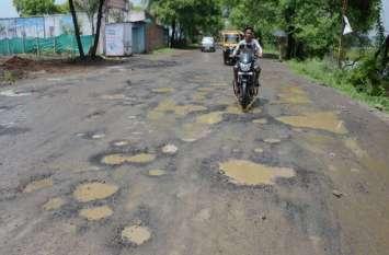 संजय ड्राइव रोड:  500 मीटर सड़क में 500 से भी ज्यादा गड्ढे
