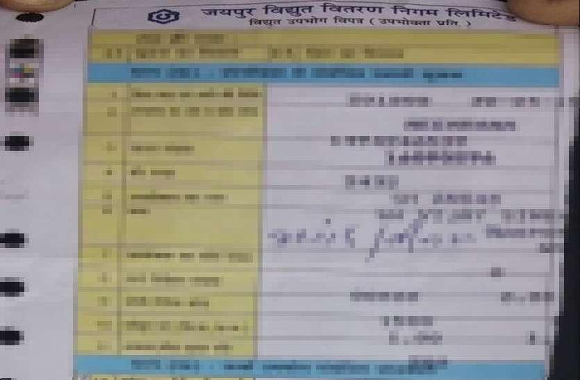 दिल्ली में 200 यूनिट तक बिजली फ्री, लेकिन.. राजस्थान में बिजली बिल मार रहे करंट पर करंट