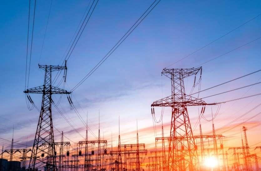 महंगी बिजली दरों से परेशान, उप्र उपभोक्ता परिषद ने की बढ़ोतरी प्रस्ताव वापस लेने की मांग