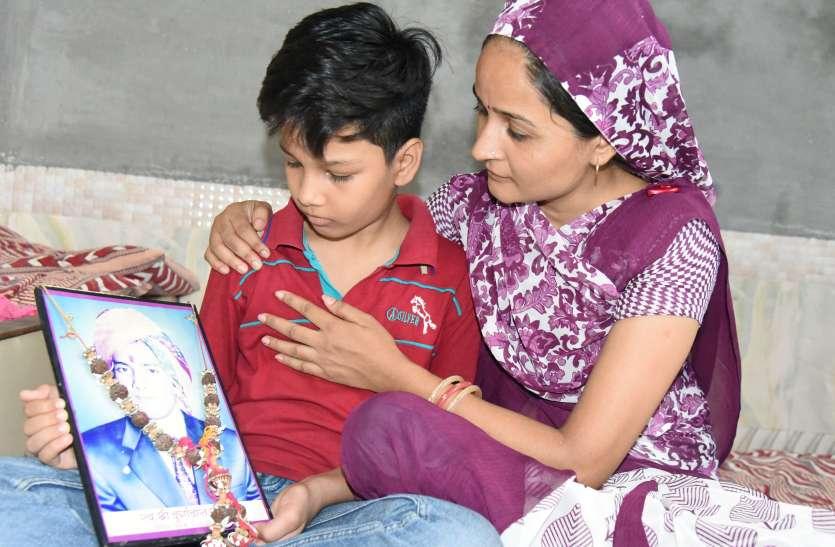 मेहरानगढ़ हादसा - 11 साल बाद भी न भूलने वाली सुबह के दर्द का मंजर लिफाफे में बंद