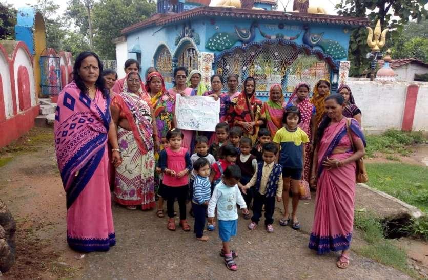 आंगनबाड़ी कार्यकर्ताओं ने मां के दूध का महत्व बताया
