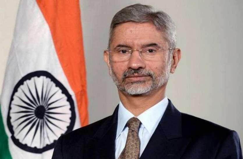 एस जयशंकर ने ट्रंप के बयान पर किया पलटवार, कहा- भारत और पाकिस्तान का मसला है कश्मीर