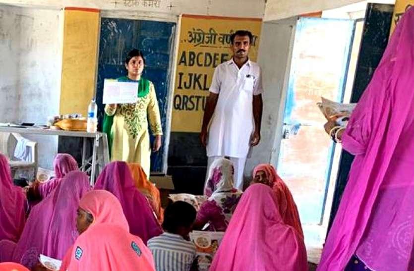 World breastfeeding week:एएनएम प्रशिक्षण केन्द्र में हुई पोस्टर प्रतियोगिता