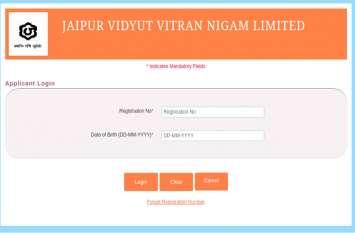 Jaipur JVVNL Helper 2 Result 2019 जारी, नतीजे और कटऑफ सीधे यहां से करें डाउनलोड