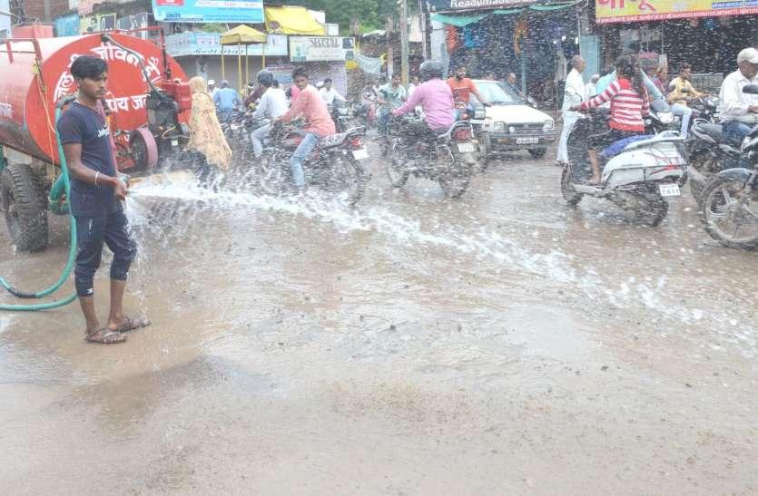 यहां नगरपालिका के अफसर दूसरों को दे रहे पानी बचाने की सीख खुद कर रहे दुरुपयोग