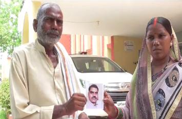 सउदी अरब से भारत वापस लौटा युवक लापता, तलाश में जुटे परिजन