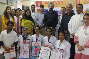 National Mouth Cleanliness Day : गर्भावस्था मुख की स्वच्छता का रखें विशेष ध्यान, पड़ सकता है खतरनाक असर