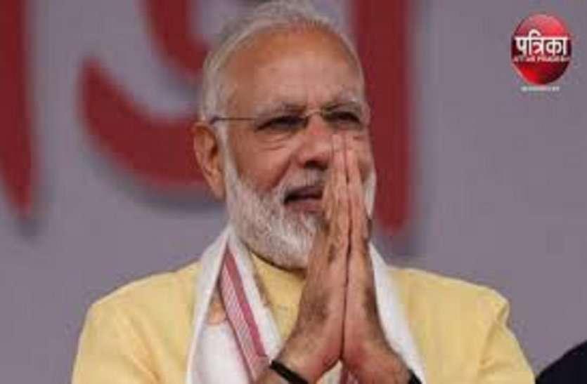 पीएम नरेन्द्र मोदी के संसदीय क्षेत्र में देश में अपने तरह की अनोखी योजना होगी लागू