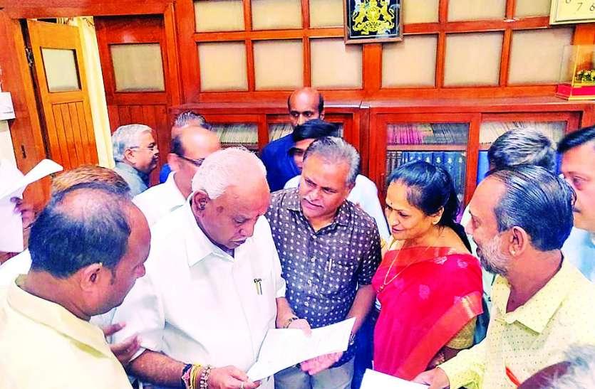 कर्नाटक ऋण राहत अधिनियम के विरोध में जुटे पॉन ब्रोकर्स
