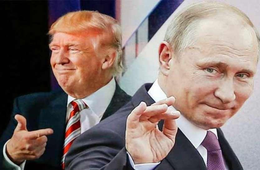 ट्रंप-पुतिन में बढ़ी दूरियां, रूस के साथ परमाणु करार से अलग होने को तैयार अमरीका