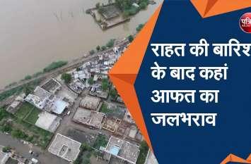 Rain in rajasthan: राहत की बारिश के बाद कहां आफत का जलभराव