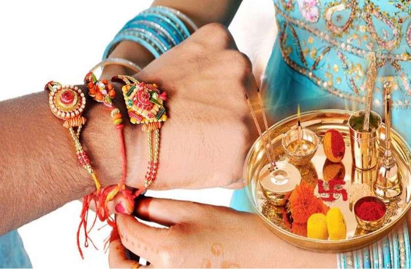 Raksha Bandhan विशेष: पूजा की थाली में होनी चाहिए ये 7 चीजें, वरना..