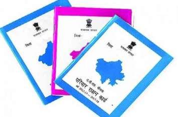 राशन कार्ड पर पोर्टबिलिटी सुविधा लागू करेगी योगी सरकार