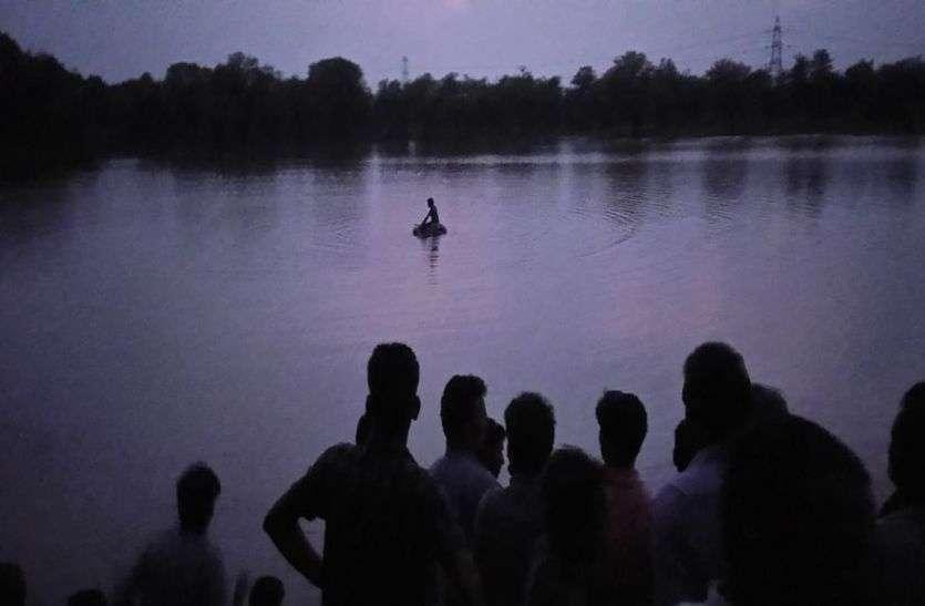 भैंस चराने गया पांचवीं का छात्र तालाब में डूबा