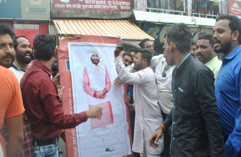 BJP leader : भाजपा नेता का कथित ऑडियो वायरल, पार्षदों ने पुतला फूंक की एफआईआर की मांग