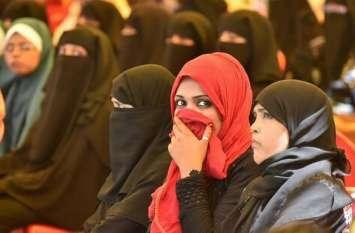 तीन तलाक कानून के विरोध में मुस्लिम समाज, बिल को बताया मुस्लिम पर्सनल लॉ में हस्तक्षेप
