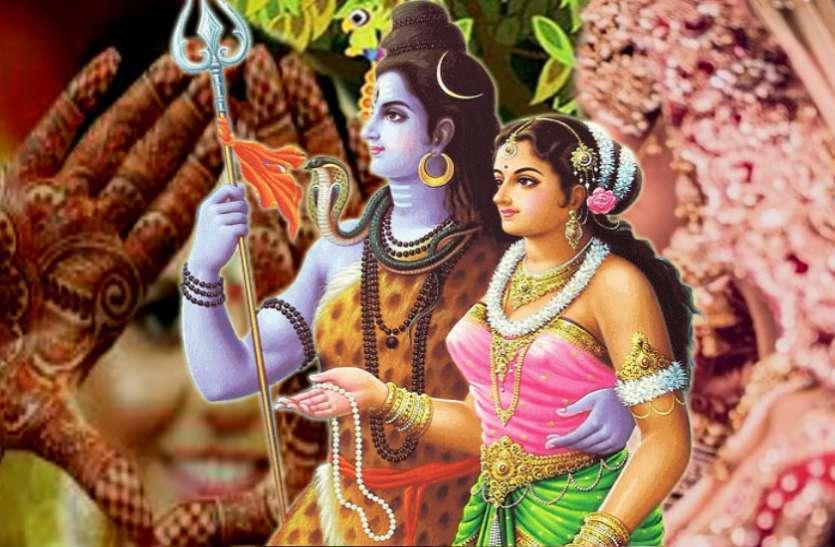 हरियाली तीज : ये है पूजा का शुभ मुहूर्त, शिव-पार्वती को करें इन 10 तरीकों से प्रसन्न