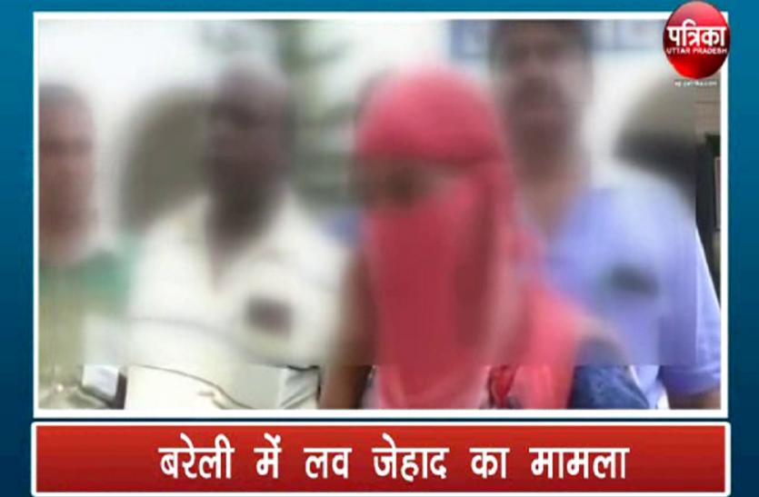 अमन बन खालिद ने नाबालिग लड़की से किया रेप, विरोध पर दी वीडियो वायरल करने की धमकी