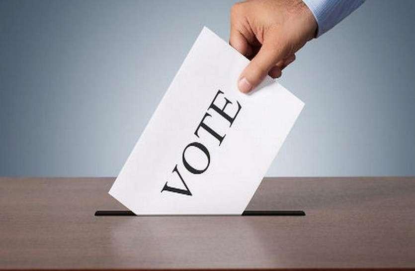 उपचुनाव की तारीख का ऐलान, इस दिन होगी वोटिंग