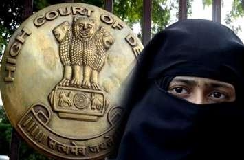 तीन तलाक बिल के खिलाफ दिल्ली हाईकोर्ट में दायर याचिका, 2 धाराएं हटाने की मांग