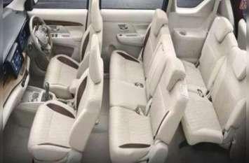 Ertiga से अलग होगी Maruti Suzuki XL6, कंपनी ने जारी किया स्केच, लॉन्चिंग से पहले जानें सारी डीटेल्स