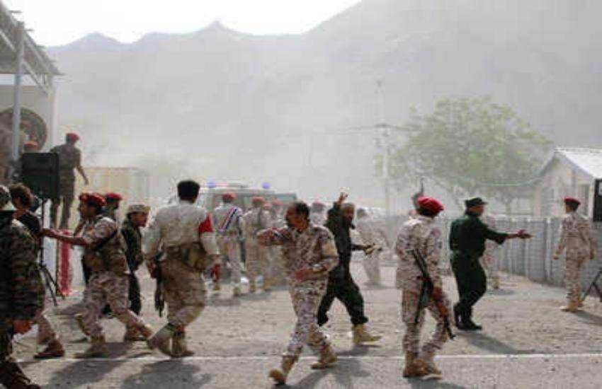 यमन में आतंकी हमला