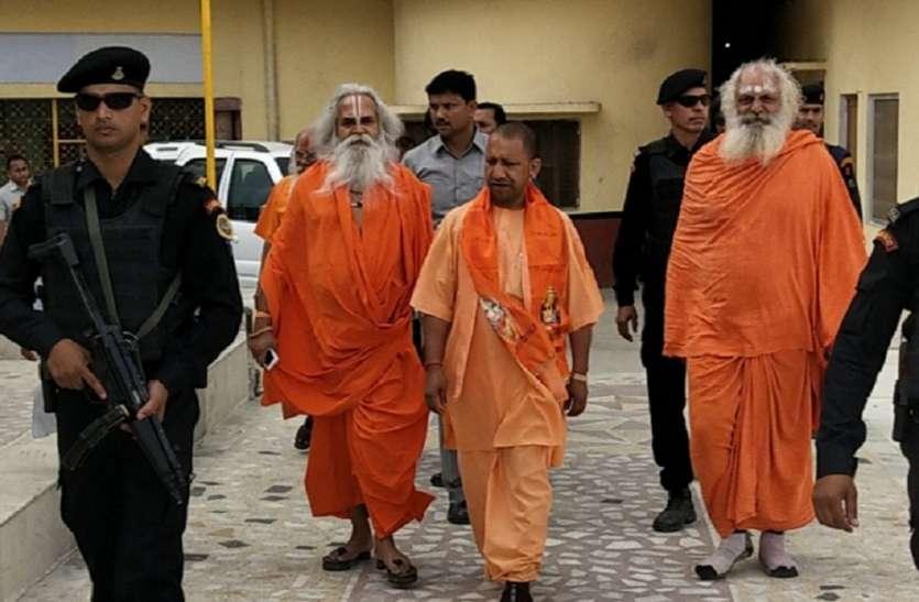 श्री राम प्रतिमा लगाने को लेकर अधिग्रहण से नाराज क्षेत्रवासी सीएम योगी से करेंगे मुलाकात