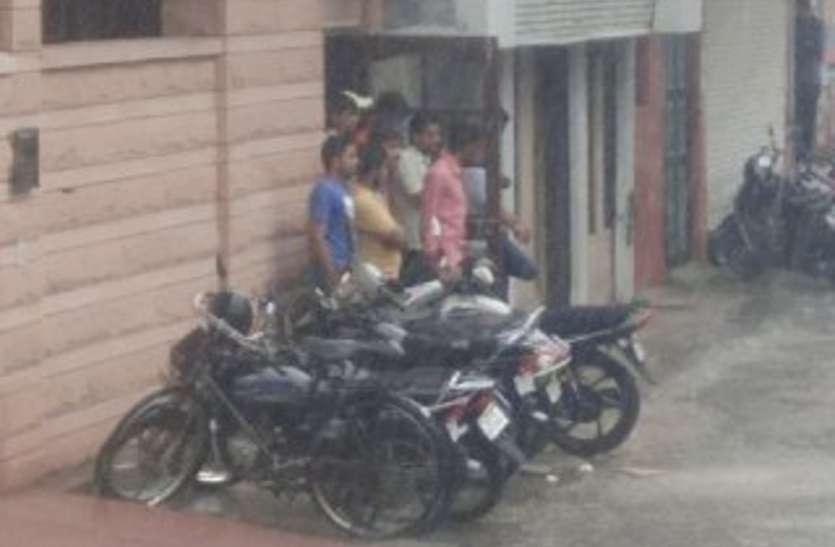 Watch Video- जोधपुर में हो रही तेज बारिश, बीकानेर, पाली और नागौर में भारी बरसात की चेतावनी