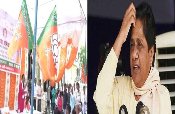 यूपी में भाजपा ने मायावती को फिर दिया बड़ा झटका, कई दलितों को दिलाई पार्टी की सदस्यता