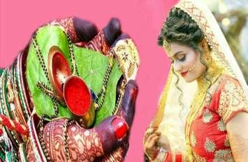 #HariyaliTeej2019 हरियाली तीज पर सबसे अलग दिखने के लिए ऐसे करें मेकअप