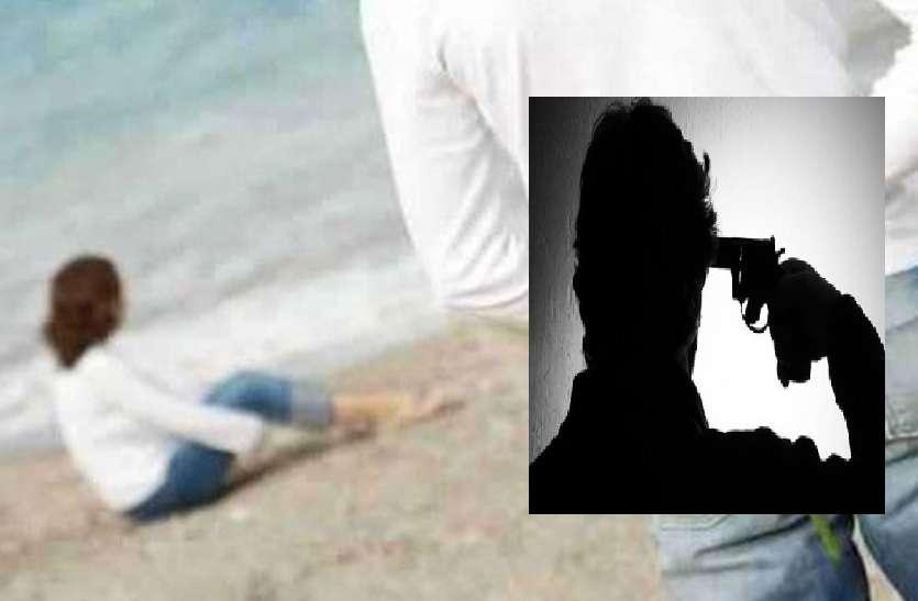 जब प्रेमिका के प्यार में नहीं हो पाया सफल तो प्रेमी ने खुद को मारी गोली, मचा हड़कम्प