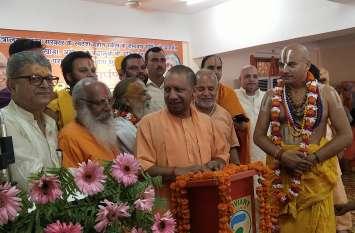 शहीद कारसेवकों की याद दिलाएगी राम चन्द्र परमहंस दास अतिथि गृह : सीएम योगी