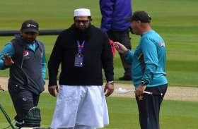 पीसीबी के सामने पेश इंजमाम, सरफराज और आर्थर को करना पड़ा तीखे सवालों का सामना