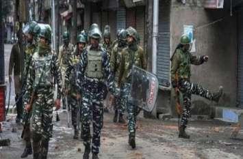 घाटी में सैनिकों की तैनाती पर ब्रिटेन ने अपने नागरिकों को जारी की एडवाइजरी, कश्मीर न जाने की दी सलाह