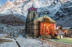 11755 फीट की ऊंंचाई पर भी मिलेगी ATM की सुविधा, केदारनाथ मंदिर में लगा पहला ATM