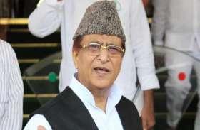 आजम खान का बड़ा बयान, बोले- पूरी यूनिवर्सिटी के साथ गीता-कुरान सब लूटकर ले गए