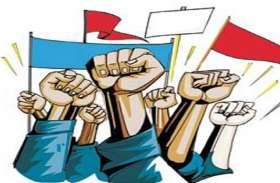watch video : विरोध प्रदर्शन