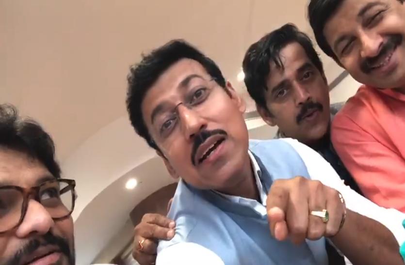 राज्यवर्धन सिंह राठौड़ ने BJP MPs के साथ सिंगर बन गाया फिल्मी गाना, Social Media पर VIDEO हुआ जमकर वायरल