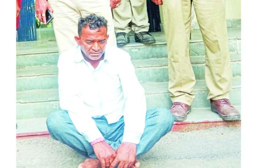 बांसवाड़ा : गरीबों के हक का 929 क्विंटल गेहूं डकारकर फरार हो गया था डीलर, दस महीने के बाद पुलिस ने दबोचा