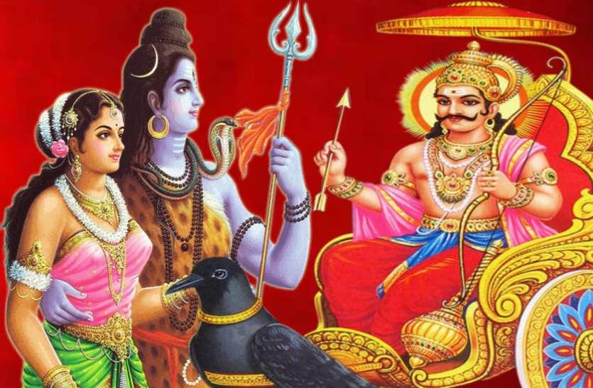 Hariyali Teej 2019 : आज शिव और शनि के साथ माता गौरी को करें प्रसन्न, डबल नहीं... ट्रिपल बरसेगी कृपा