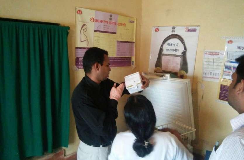 उप-स्वास्थ्य केंद्र दुधमनिया का कलेक्टर ने किया औचक निरीक्षण, पात्र हितग्रहियों को लाभ नहीं देने पर बीएमओ पर कार्रवाई