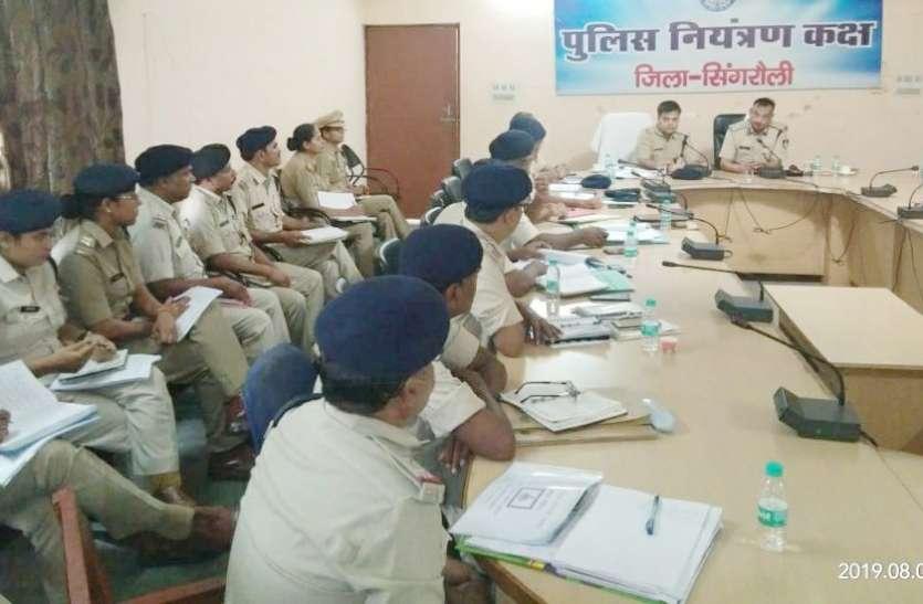 अपराध समीक्षा बैठक: थाना क्षेत्र में अपराध पर अंकुश लगाने डीआइजी ने दी थानेदारों को हिदायत